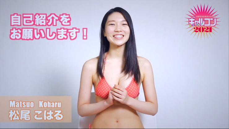 Koharu Matsuo Everyday is a smile in Koharus day007