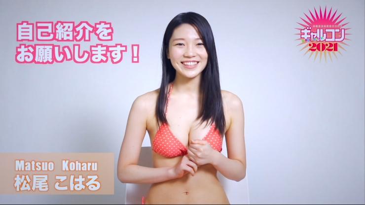 Koharu Matsuo Everyday is a smile in Koharus day009