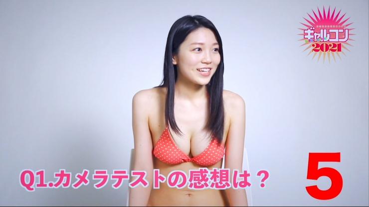 Koharu Matsuo Everyday is a smile in Koharus day012