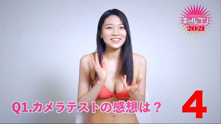 Koharu Matsuo Everyday is a smile in Koharus day013