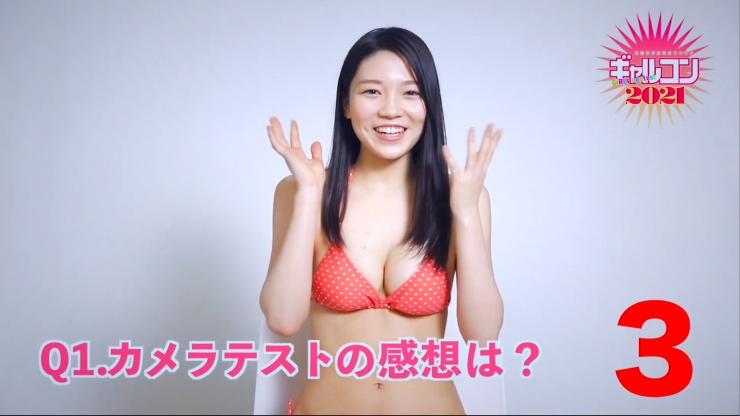 Koharu Matsuo Everyday is a smile in Koharus day014