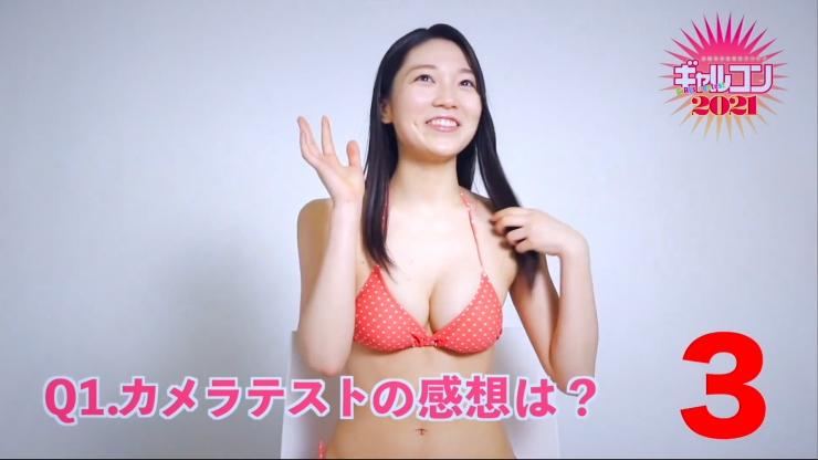 Koharu Matsuo Everyday is a smile in Koharus day015
