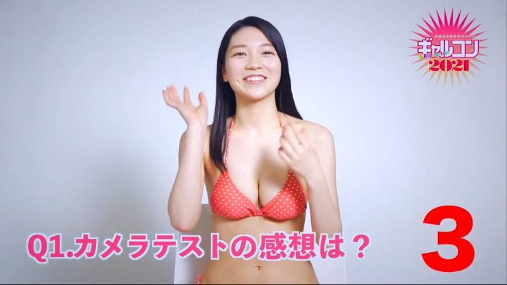 Koharu Matsuo Everyday is a smile in Koharus day016