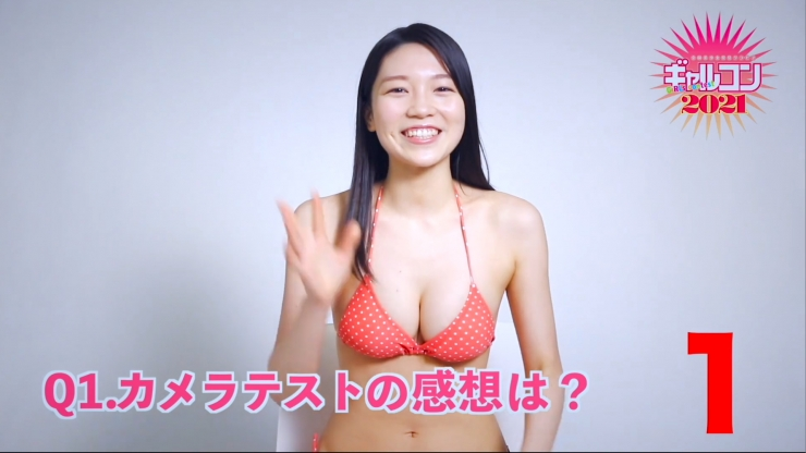 Koharu Matsuo Everyday is a smile in Koharus day018