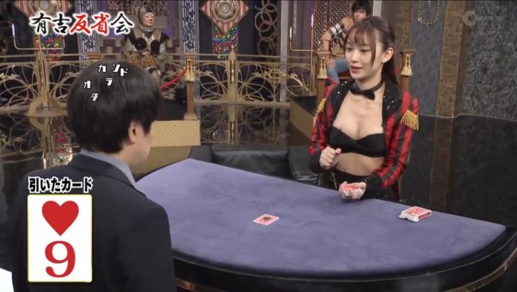 Sexy Magic Scam - First Class Magician Yuki Mitera011