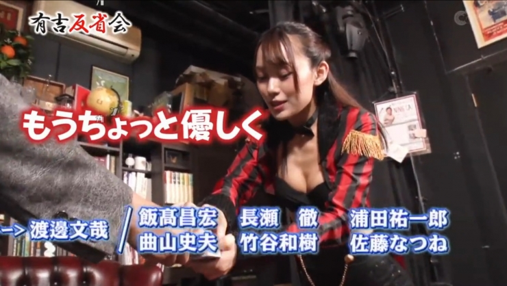 Sexy Magic Scam - First Class Magician Yuki Mitera020