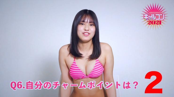 Nanami Tsuchishida Im not a screwup008