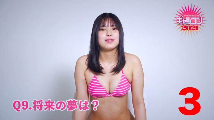 Nanami Tsuchishida Im not a screwup009