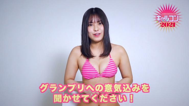 Nanami Tsuchishida Im not a screwup013