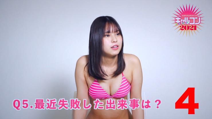 Nanami Tsuchishida Im not a screwup014