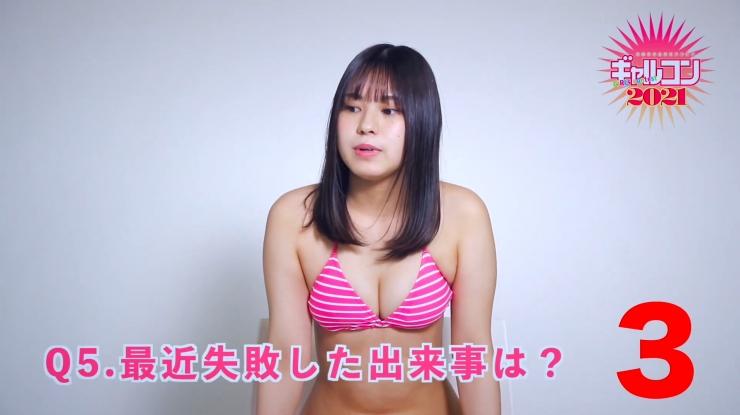 Nanami Tsuchishida Im not a screwup015