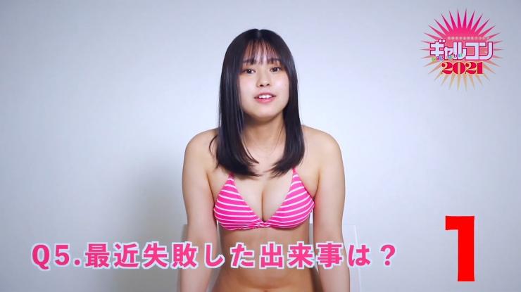 Nanami Tsuchishida Im not a screwup017