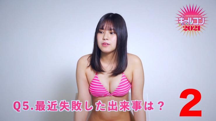 Nanami Tsuchishida Im not a screwup016