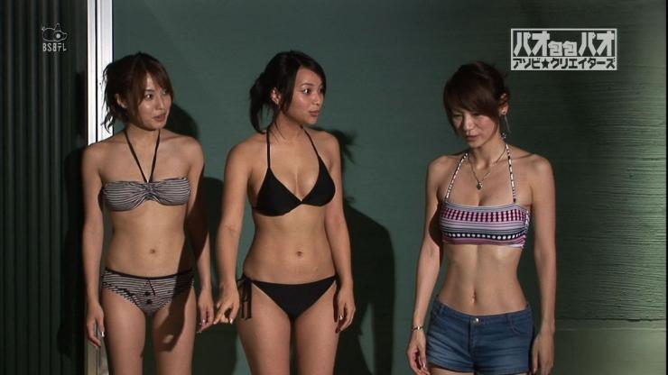 Swimsuit Beauty Pao Pao AsobiCreators001
