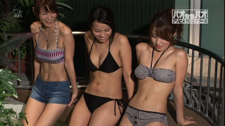 Swimsuit Beauty Pao Pao AsobiCreators002