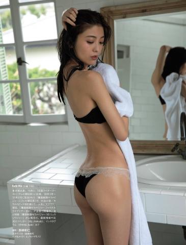 Sentai heroine Mio Kudo in a bikini008