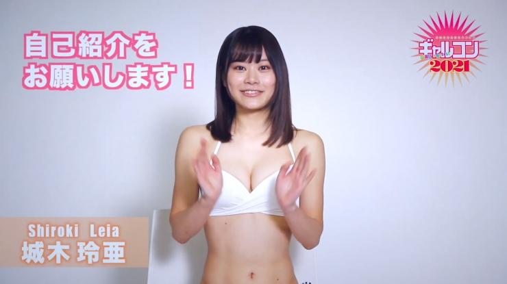Reiya Shiroki an idol from Hakata with her own pace001