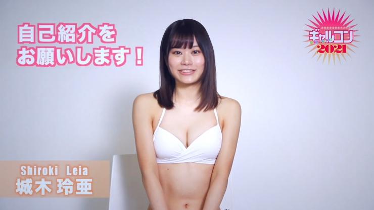Reiya Shiroki an idol from Hakata with her own pace002