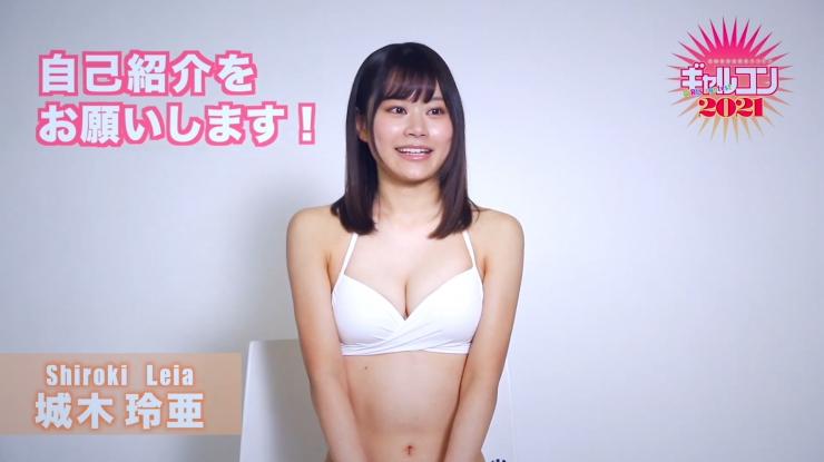 Reiya Shiroki an idol from Hakata with her own pace003
