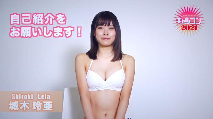 Reiya Shiroki an idol from Hakata with her own pace005