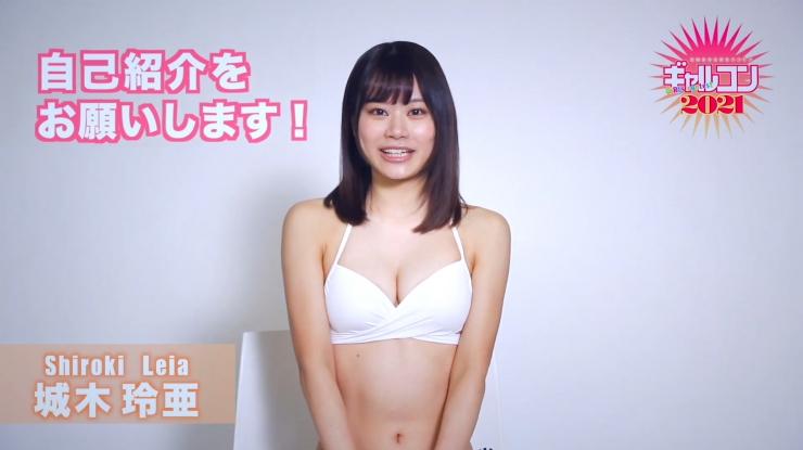 Reiya Shiroki an idol from Hakata with her own pace010