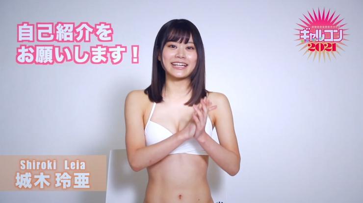 Reiya Shiroki an idol from Hakata with her own pace006