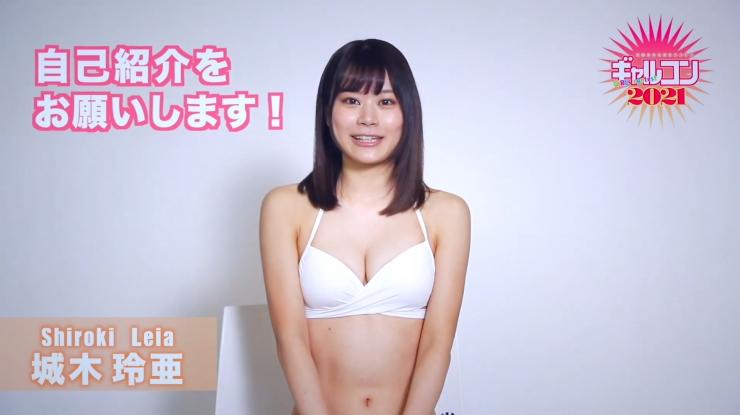 Reiya Shiroki an idol from Hakata with her own pace009