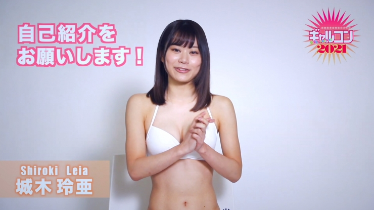 Reiya Shiroki an idol from Hakata with her own pace007