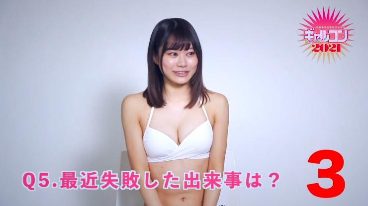 Reiya Shiroki an idol from Hakata with her own pace014