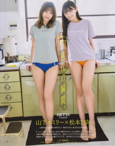Emily Yamashita, Hinata Matsumoto Bikini Strongest Team TII002