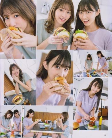 Emily Yamashita, Hinata Matsumoto Bikini Strongest Team TII003
