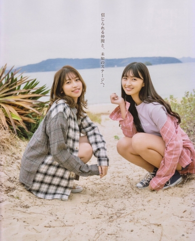Emily Yamashita, Hinata Matsumoto Bikini Strongest Team TII004