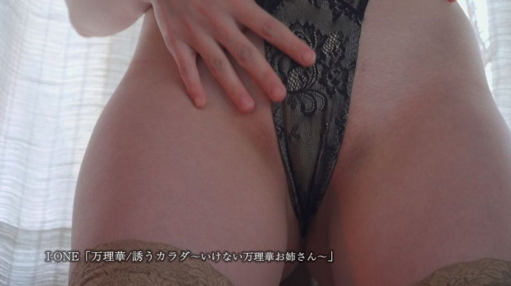 I want you to watch this movie while fantasizing about Marikas beautiful skin and Gcup body024