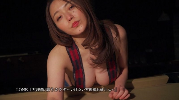 I want you to watch this movie while fantasizing about Marikas beautiful skin and Gcup body034