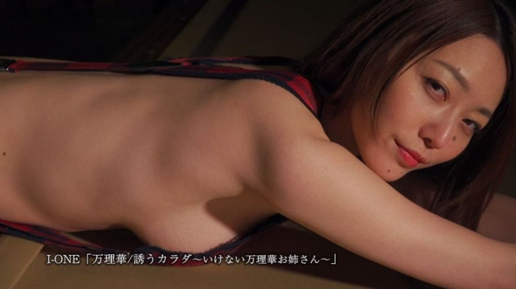 I want you to watch this movie while fantasizing about Marikas beautiful skin and Gcup body035