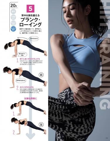 Mayuka Otsuka Youll Love My Body Sexy Sportswear005