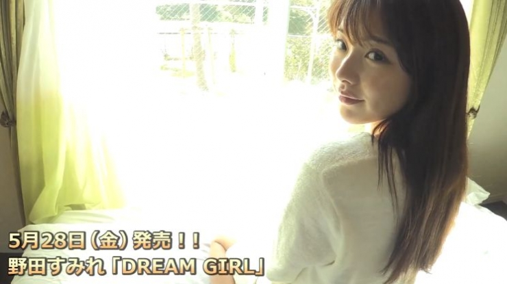 Sumire Noda Shibu golfer of the golden generationwears lingerie for the first time018
