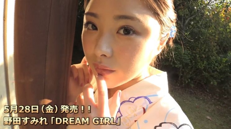 Sumire Noda Shibu golfer of the golden generationwears lingerie for the first time021