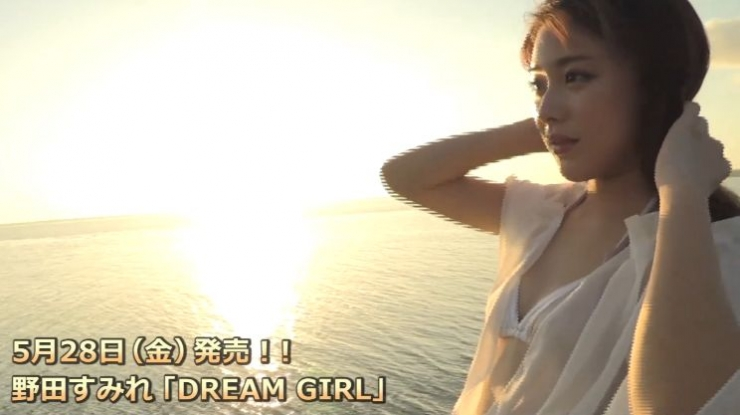 Sumire Noda Shibu golfer of the golden generationwears lingerie for the first time029