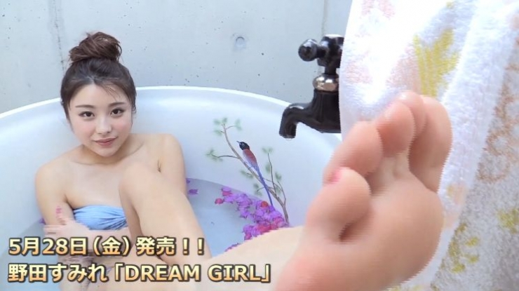 Sumire Noda Shibu golfer of the golden generationwears lingerie for the first time026