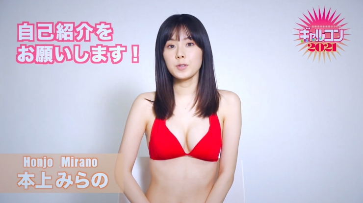 Honjo Mirano Minna Mirano001