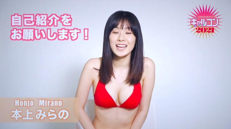 Honjo Mirano Minna Mirano002