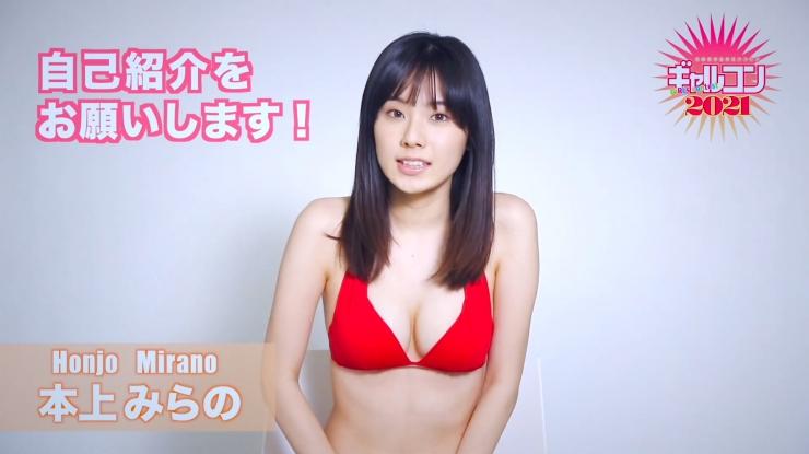 Honjo Mirano Minna Mirano010