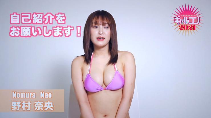 Nao Nomura National OG No1 Sexy Body001