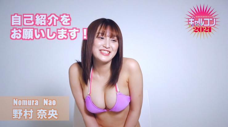 Nao Nomura National OG No1 Sexy Body003