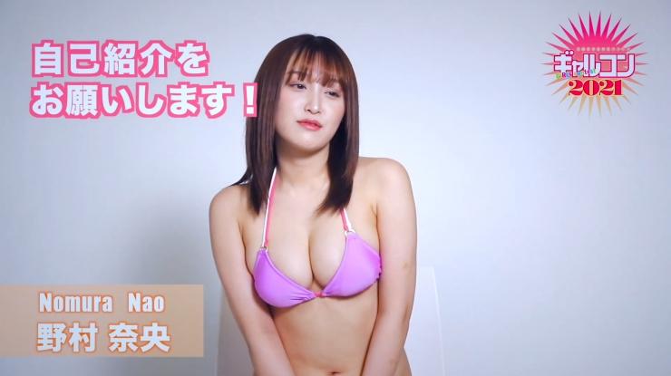 Nao Nomura National OG No1 Sexy Body002