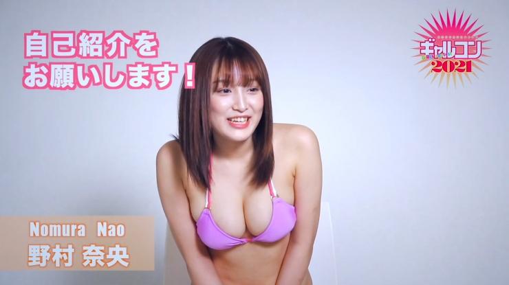 Nao Nomura National OG No1 Sexy Body004