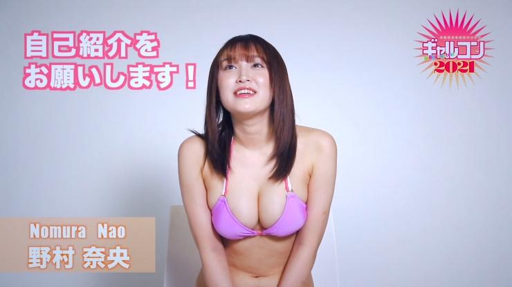Nao Nomura National OG No1 Sexy Body007
