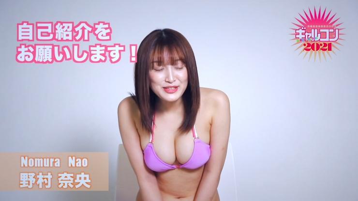 Nao Nomura National OG No1 Sexy Body006