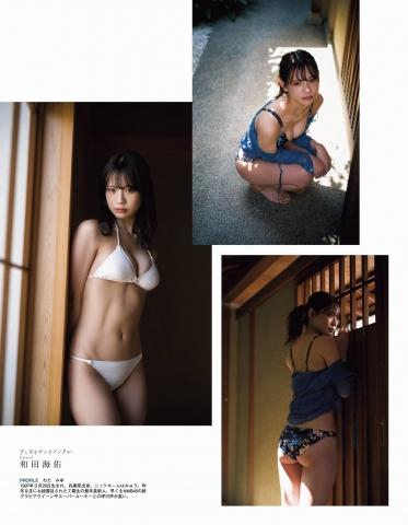 NMB48 Kaiyu Wada A little bit sentimental005